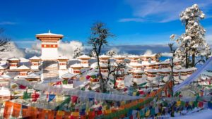 Read more about the article HOW TO PLAN A TOUR IN BHUTAN?